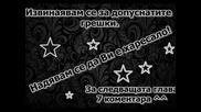 ^ Sasusaku Fik ^ Размяна 7 - ма глава