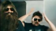 Ъпсурт - Мрън, Мрън Official Video