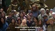 Съпротива - Еп. 1 Сезон 2, Бг. суб. - Defiance (2014)