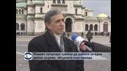 Необходима ни е дейна църква, коментира богословът проф. Иван Желев