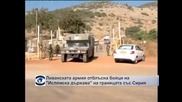 """Ливанската армия отблъсна бойци на """"Ислямска държава"""" на границата със Сирия"""