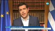 Брюксел преустанови контактите си с Атина до референдума