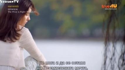 [thaifanzone] Kiss Me thai Bg E16hsub