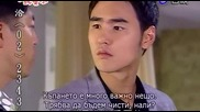 Fated to love you/обречен да те обичам 20 2/5