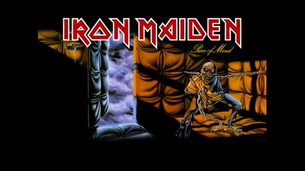 Iron Maiden - Quest For Fire превод