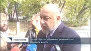 Кралев: Ще се съобразим с решенията на здравните власти