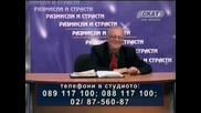 Проф. Вучков - Най - Тъпия