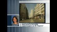 ЕП одобри споразумението за асоцииране със Сърбия