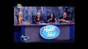 Music Idol 3 Mustafa Gi mi lain mi ти