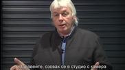 "Дейвид Айк за движението"" Окупирай """