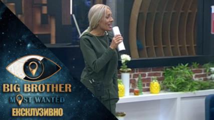"""Златка пее """"Минаваш през мен"""" - Big Brother: Most Wanted 2018"""