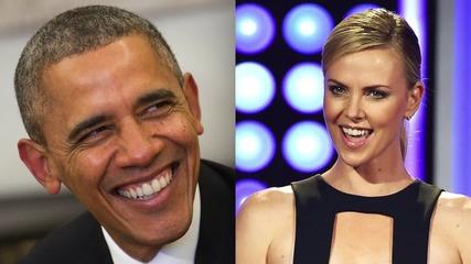 Charlize Theron Invited President Obama to a Strip Club