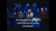 Превод Il Divo Every Time I Look At You