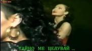 ✰ Ceca Veličković - Oprosti mi suze ✰