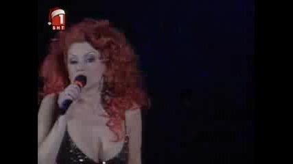 Нели Рангелова - Гоня Вятъра