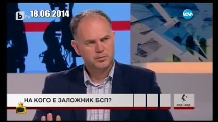 Развод по български между Кадиев и БСП - Господари на ефира (25.09.2015)