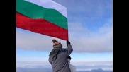 Българите През Очите На Другите