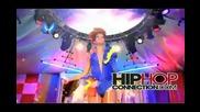 * Превод * Rihanna ft. David Guetta - Whos That Chick