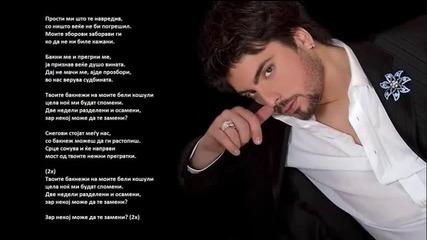Тоше Проески - Твоите бакнежи на моите бели кошули Posveteno M