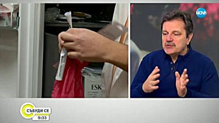 Помага ли БЦЖ ваксината в борбата с коронавируса?