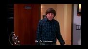 Теория За Големия Взрив Сезон 6 Епизод 21 - The Big Bang Theory - превод - субтитри бг