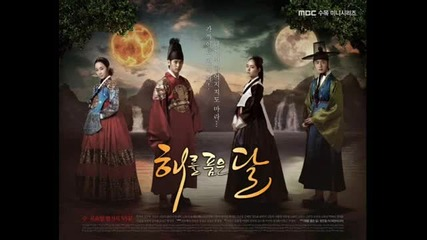Бг.превод! Lyn - Back to the time (the moon that embraces the sun Ost)