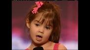 America's Got Talent - 4 годишно момиче вдигна публиката на крака