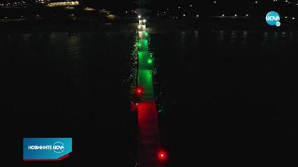 Осветиха Бургаския мост в цветовете на трикольора