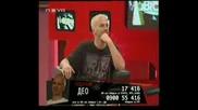 Смях! Vip Brother 3 Ицо Хазарта се майтапи с Милко Смяях!