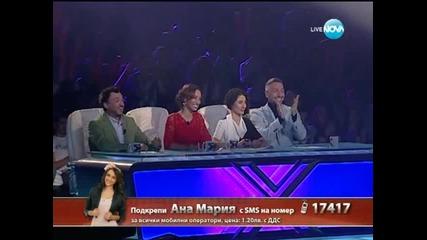 Ана Мария Янакиева - Live концерт - 10.10.2013 г.