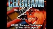 Adriano Celentano - Soli - prevod