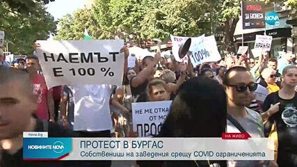 Протест на ресторантьори в Бургас срещу противоепидемичните мерки
