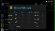 как да промените boot анимацията на Android смартфона си