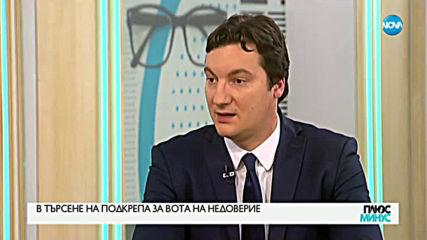 Крум Зарков: Емил Димитров е изгоден и може да закрепи управляващата коалиция