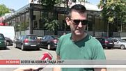 """Хотел """"лада"""" в Бургас"""