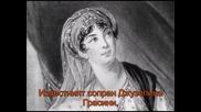 Завоеватели - Наполеон Бонапарт (1996 г.) part 3