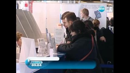 Откриват разширението на Терминал 2 на Летище София