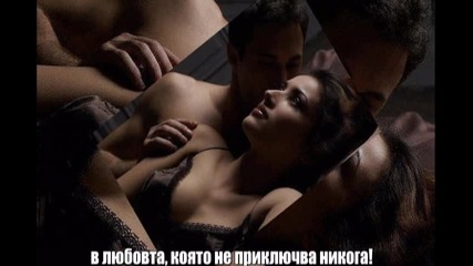* Превод * Балада * Giannis Parios (не ме питай!)