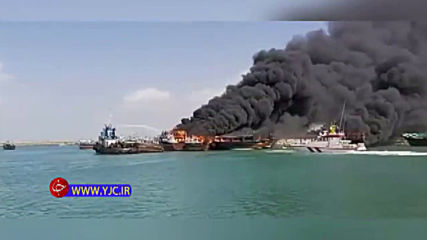 Iran: Black smoke billows as several boats go up in flames in Jask Port
