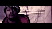 Lil Cease and Apaulo Treed - Hustle