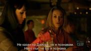 Lost Girl Изгубена S03e05 (2012) бг субтитри