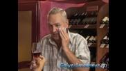 Голи И Смешни - Вино И