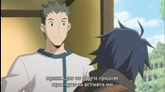 [ Bg Subs ] Log Horizon - 10