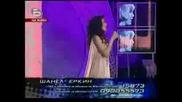 Music Idol 2 - Shanel (Kino koncert)