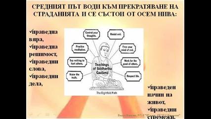 budizam-vasilvasilev-1