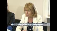 Подписано бе споразумение за финансиране на проекта за ремонта на Женския пазар