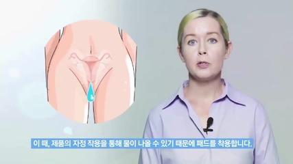 Wordlwide only.1 feminine cleanser 'jilgyungyi'