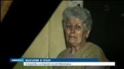 Шест от жертвите на взрива в Горни Лом са от Монтана - Новините на Нова
