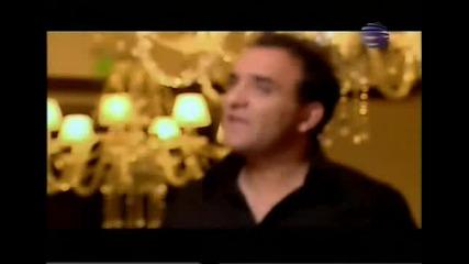 Емилия & Сакис Кукос Feat. БО- Всяка Минута