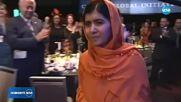 Носителката на Нобеловата награда за мир се връща в родния Пакистан